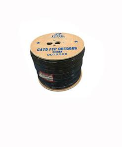 hdpro cat5e ftp copper