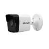 Camera IP HIKVISION DS-2CD1023G0E-I hồng ngoại 2.0 Megapixel