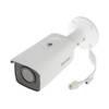 Camera IP HIKVISION DS-2CD2T26G1-2I