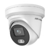 Camera IP Dome HIKVISION DS-2CD2327G1-LU