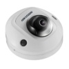 Camera IP Dome HIKVISION DS-2CD2523G0-IS